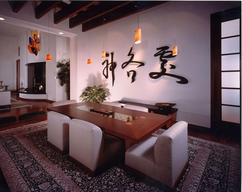 Furnitur pada desain rumah Jepang minimalis [Sumber: nksnow.com]